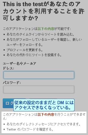 api_spec_201105_02.png