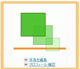 mixiの画像